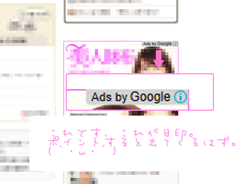 Google_Ad_Mark