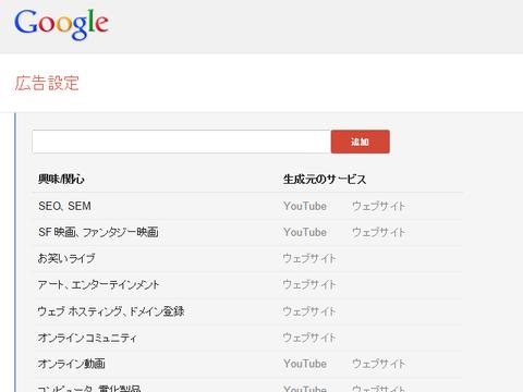 Google_kyoumi_top